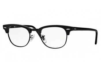 Lunettes de vue Ray-Ban CLUBMASTER RX5154-2077   Revendeur Agréé Ray-Ban   product_reduce_price