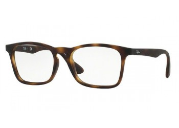 Lunettes de vue Ray-Ban Junior RY1553 3616 | Revendeur Agréé Ray-Ban Junior | product_reduce_price